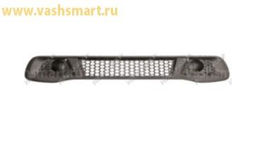 Решетка бампера переднего Smart Fortwo 04/12 -> 08/14  (без п/т)
